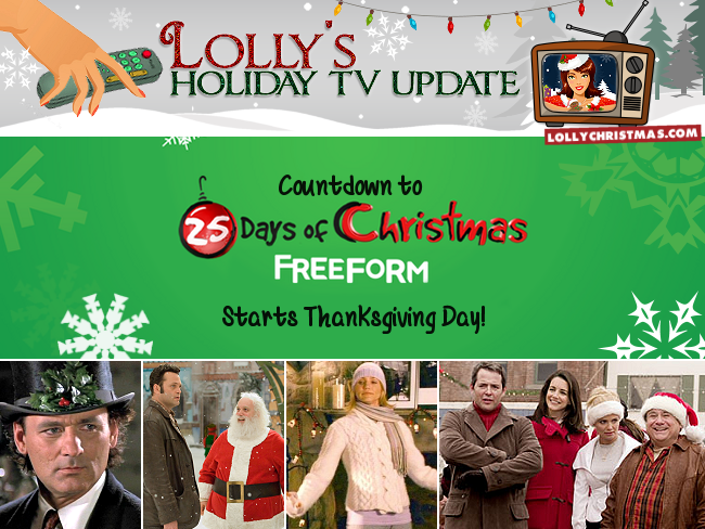 freeforms countdown to 25 days of christmas 2016 schedule